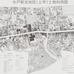 水戸駅北地区(上市)土地利用図