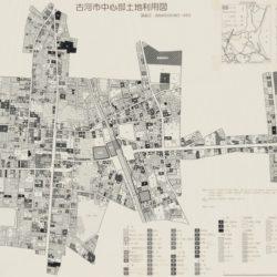 古河市中心部土地利用図