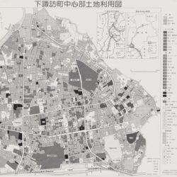 下諏訪町中心部土地利用図