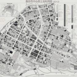 飯田市中心部土地利用図
