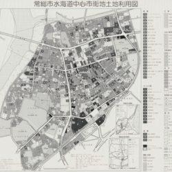 常総市水海道中心市街地土地利用図